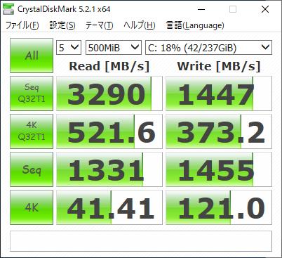 m.2,NVMe,SSD,HDD